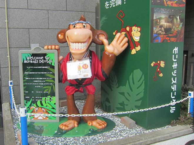 Pearl-Dental-Tokyo-Welcome-Monkey-660x660