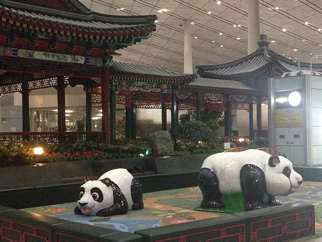Beijing-Airport-3-660x660