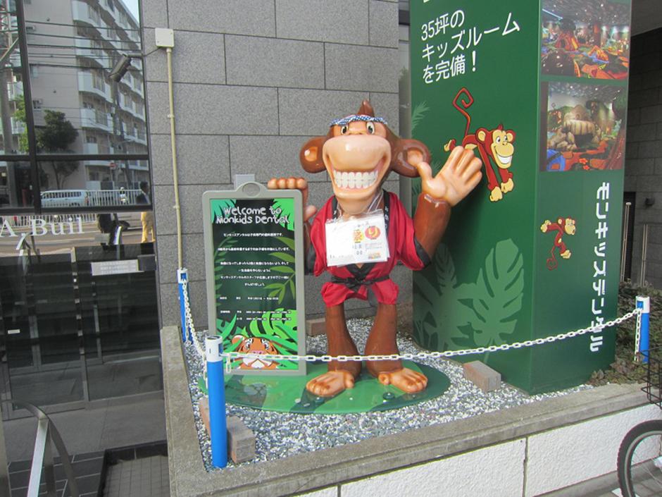 Pearl Dental Tokyo Welcome MOnkey