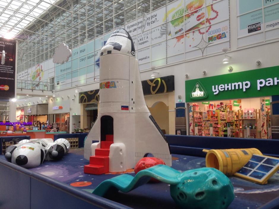 Custom play area space themed